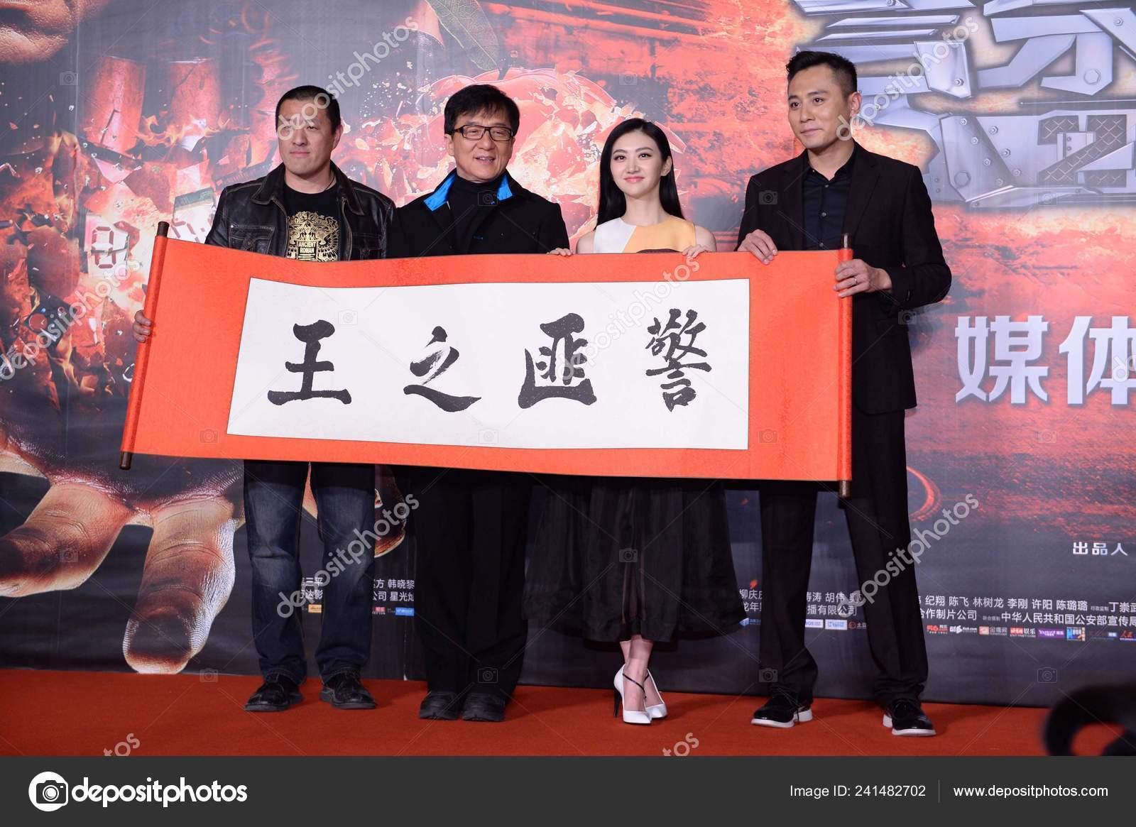 Left Chinese Director Ding Sheng Hong Kong Actor Jackie Chan