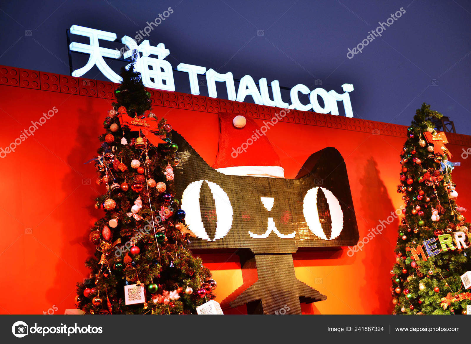 Advertisement Online Shopping Site Tmall Com Alibaba Group