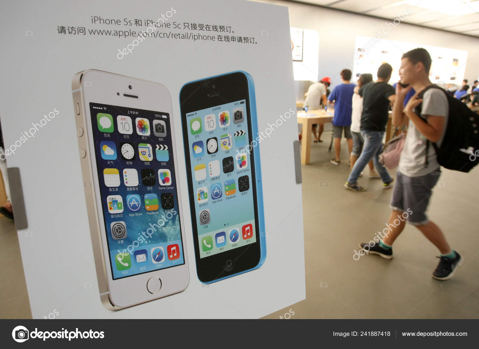 apple store iphone 5s download