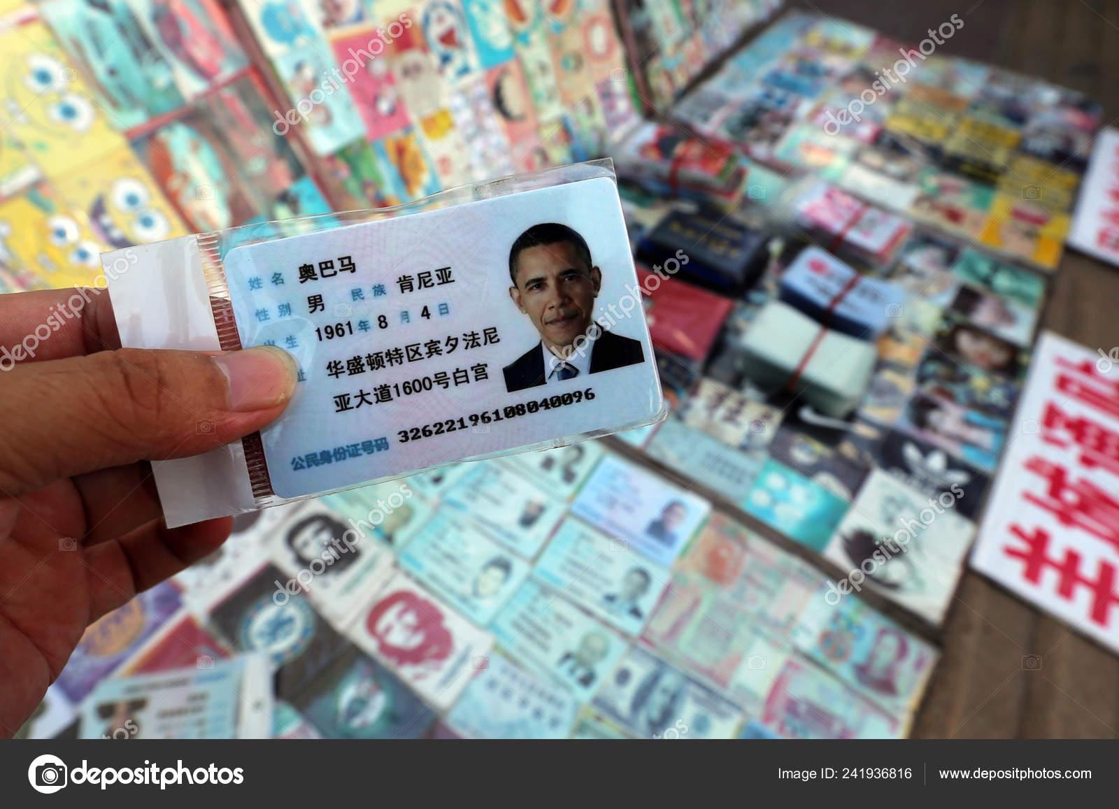 Man Shows Fake Chinese Card President Barack Obama Sale
