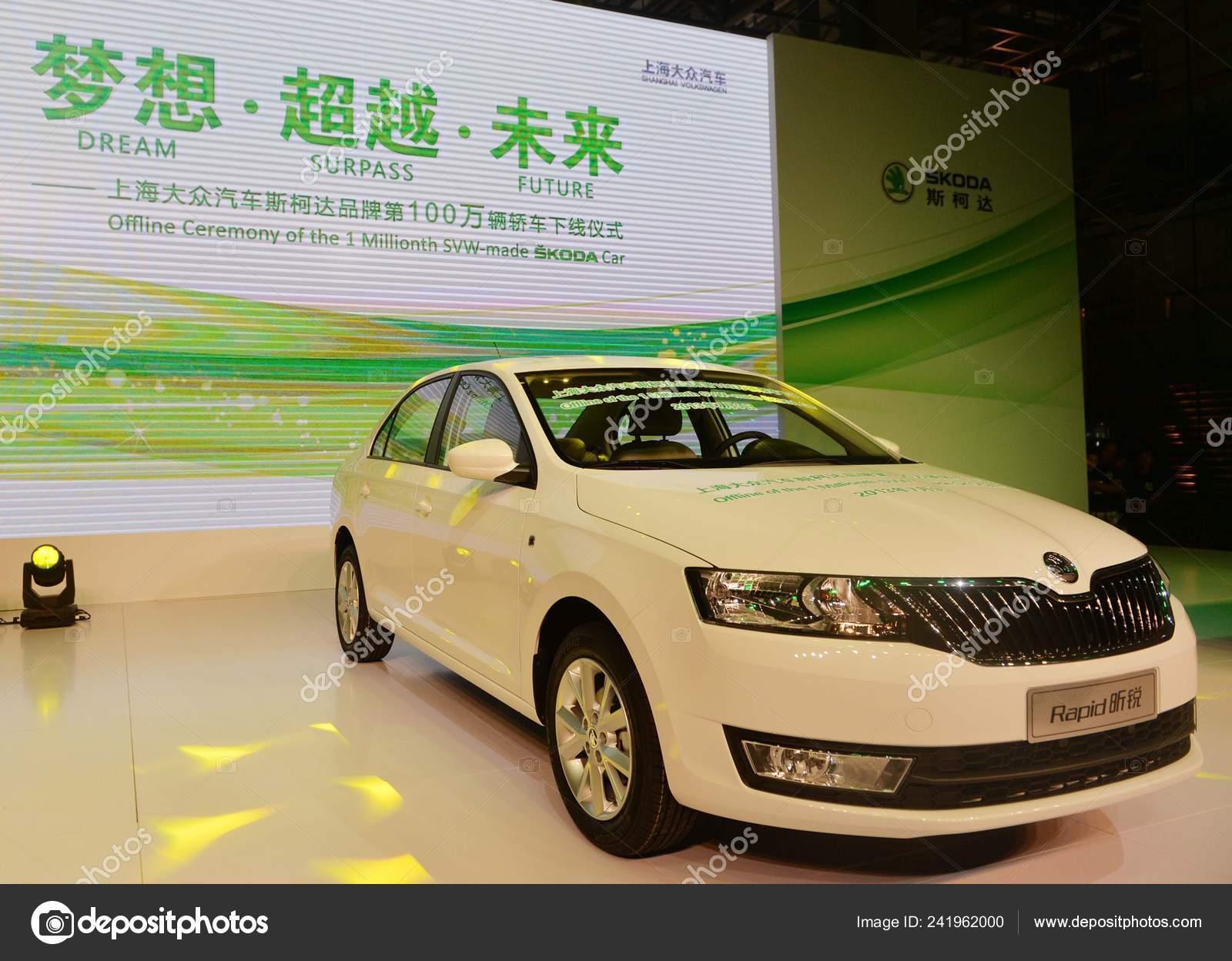 Skoda Rapid One Millionth Skoda Car Manufactured China Shanghai Volkswagen Stock Editorial Photo C Chinaimages 241962000