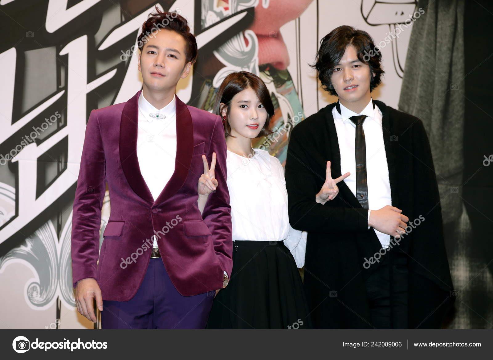 Jang Geun Suk og IU datingbeste online dating verden over