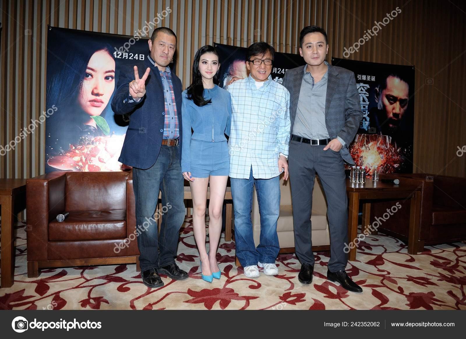 Left Chinese Director Ding Sheng Chinese Actress Jing Tian
