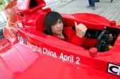 --File--kínai versenyző ma Qinghua jelent az ő versenyautó során egy promóciós esemény az a1 Kínai Nagydíj Sanghajban, Kína, március 24, 2006