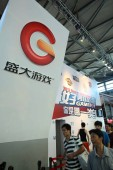 Visitors walk past the stand of Shanda Games during the 10th China Digital Entertainment Expo  Conference, also known as ChinaJoy 2012, at the Shanghai New International Center in Shanghai, China, 26 July 2012