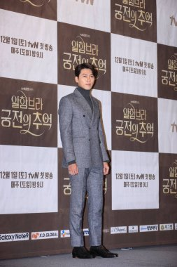 South Korean actor Hyun Bin attends a press conference for new TV series