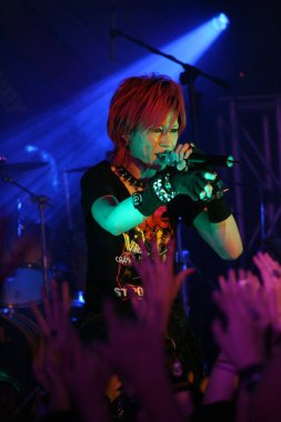 Japanese rock band LM.C performs during the concert in Hong Kong, China, 3 June 2012.