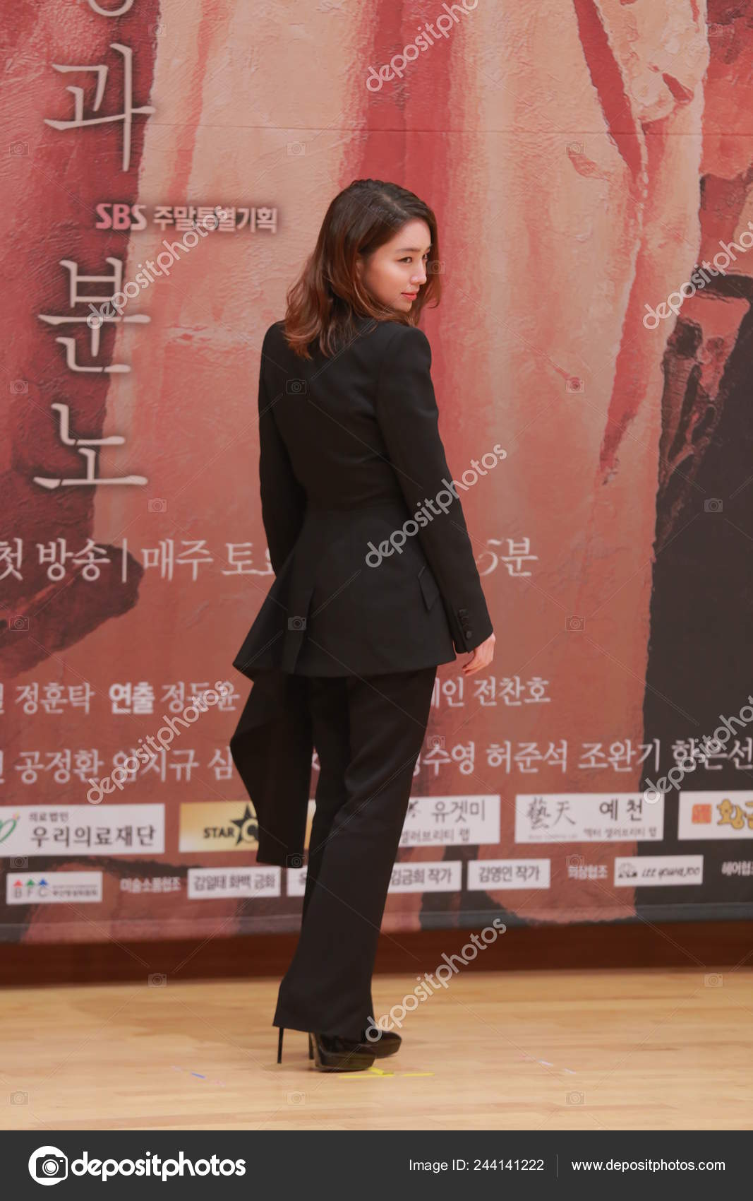 South Korean Actress Lee Min Jung Attends Press Conference