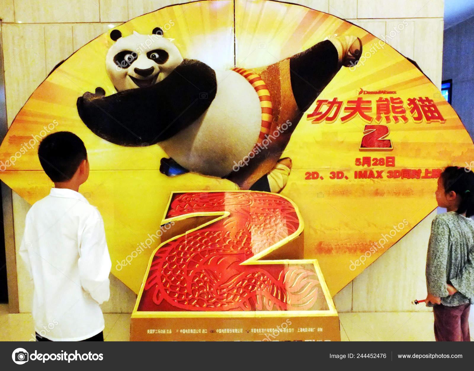 Two Chinese Kids Look Poster Movie Kung Panda Cinema Yichang Stock Editorial Photo C Chinaimages 244452476
