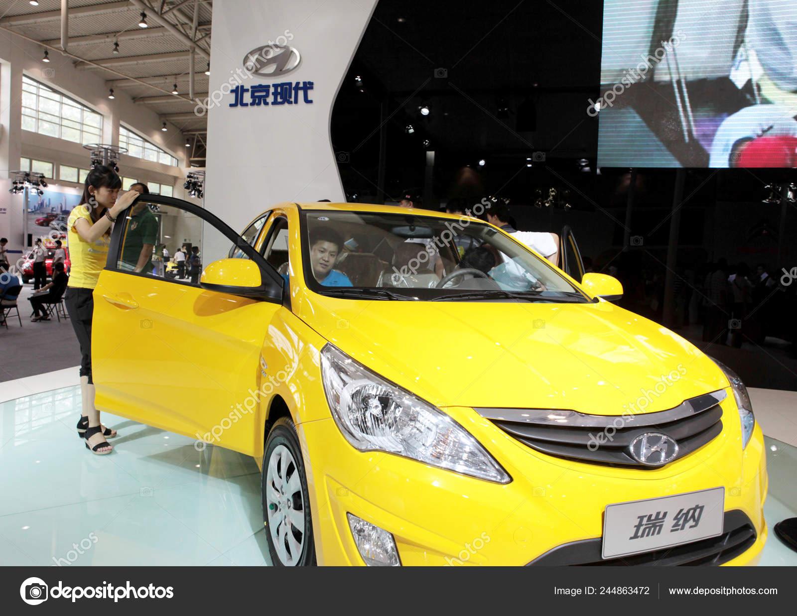 автосалон в пекине фото солярис ингредиенты доступны, особенно