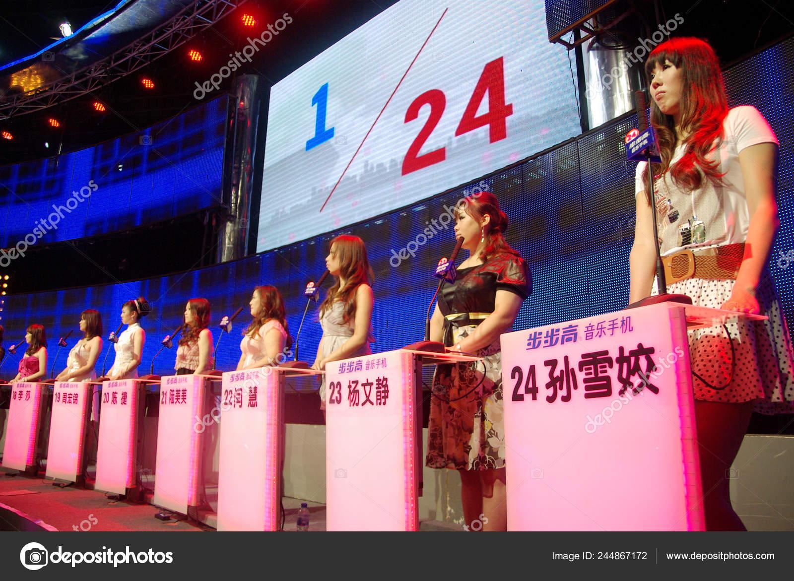 jiangsu dating show