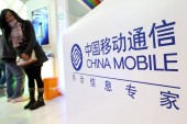 --FILE--Visitors are seen at the booth of China Mobile during an expo in Shenyang city, northeast Chinas Liaoning province, 23 October 2010