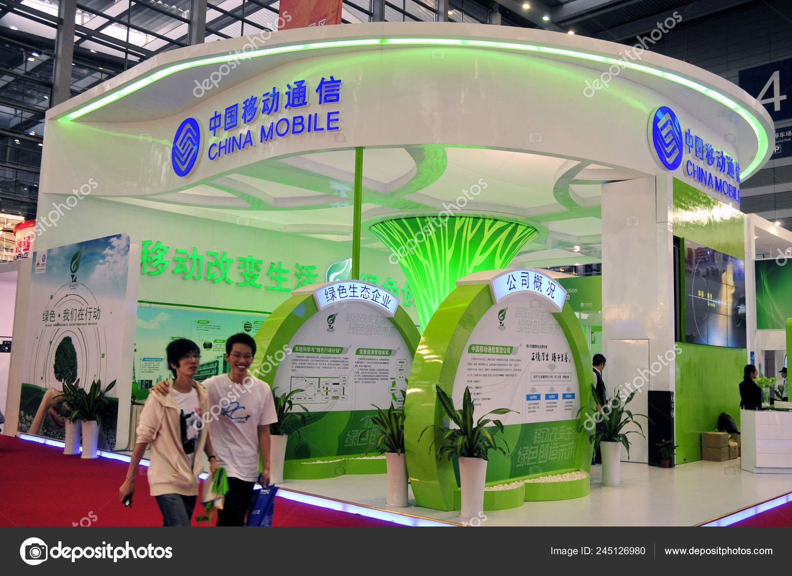 Visitors Walk Stand China Mobile Exhibition Shenzhen City