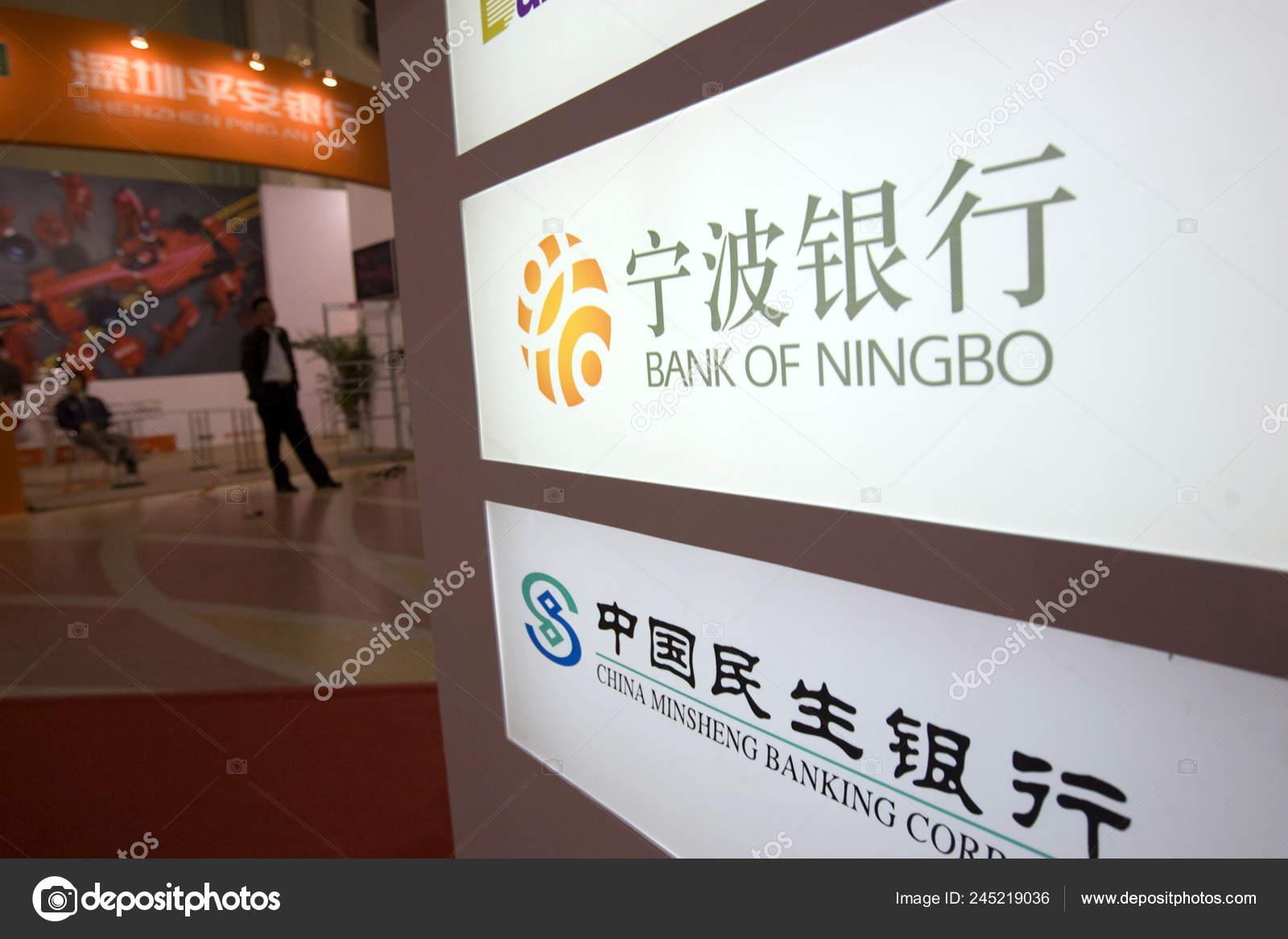 Design Bank Cor.Signboards Bank Ningbo Top China Minsheng Banking Corp Ltd Seen