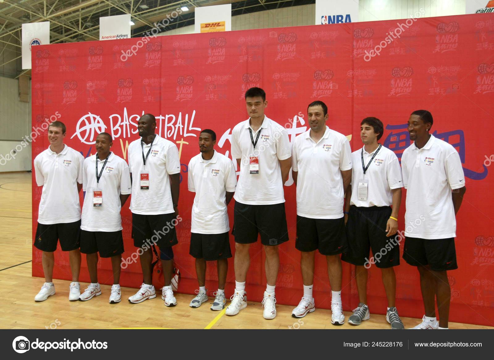 Superestrella Nba Chino Yao Ming Cuarto Derecha Jugador Anterior Nba ...