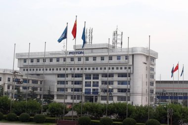 View of the headquarters of Beiqi Foton Motor Co. Ltd, in Beijing, China, August 25, 2008