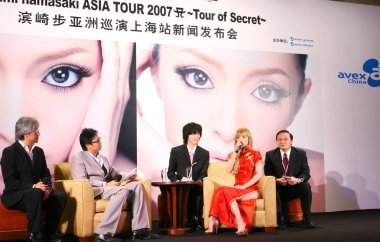 Japanese pop singer Ayumi Hamasaki(second right) speaks  at a media event to promote her Shanghai concert in Shanghai, April 20, 2007