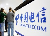 View of a stand of China Telecom during an exhibition in Beijing, September 26, 2007
