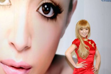 Japanese pop singer Ayumi Hamasaki arrives for a media event to promote her Shanghai concert in Shanghai, April 20, 2007