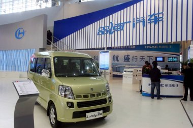View of a Changhe Landy MicroVan during the Auto China 2008 car show in Beijing, April 22, 2008