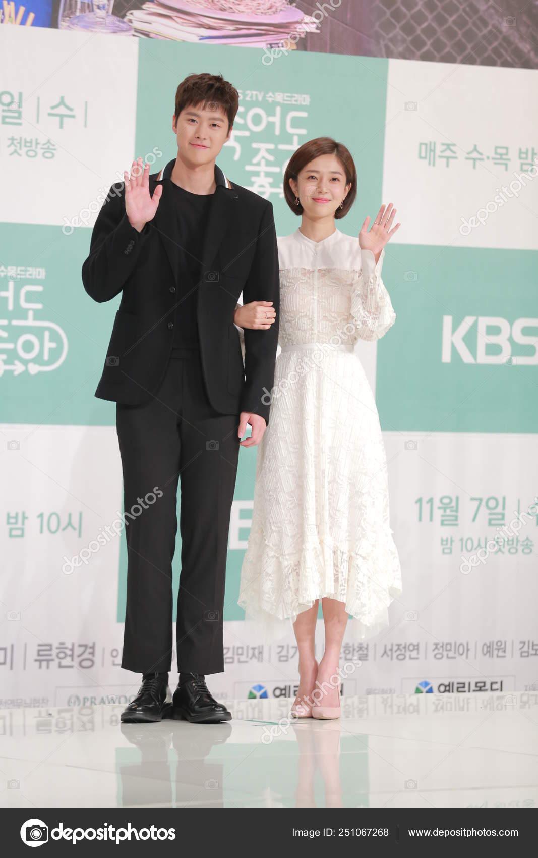 South Korean Actress Baek Jin Hee Right Actor Gong Myung