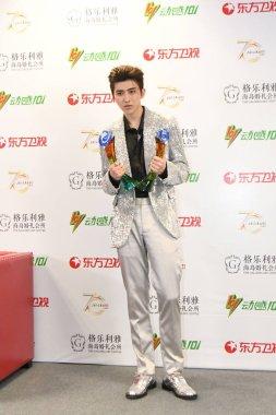 CHINA SHANGHAI 26TH CHINESE TOP TEN MUSIC AWARDS