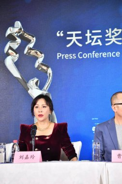 Hong Kong actress Carina Lau attends the press conference of the International Jury for Tiantan Award ahead of the 9th Beijing International Film Festival 2019 in Beijing, China, 11 April 2019.