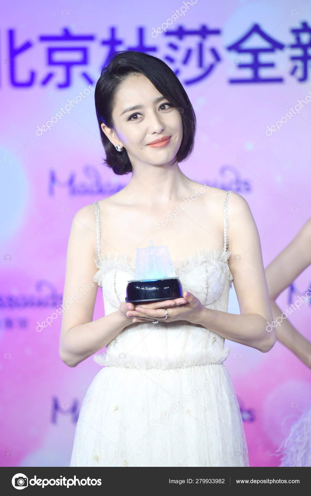 CHINA BEIJING TONG LIYA WAX FIGURE UNVEILING CEREMONY ...