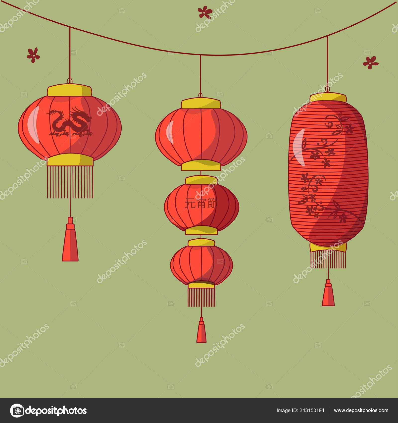 Chinese Lantern Vector Traditional Red Lantern Light Oriental