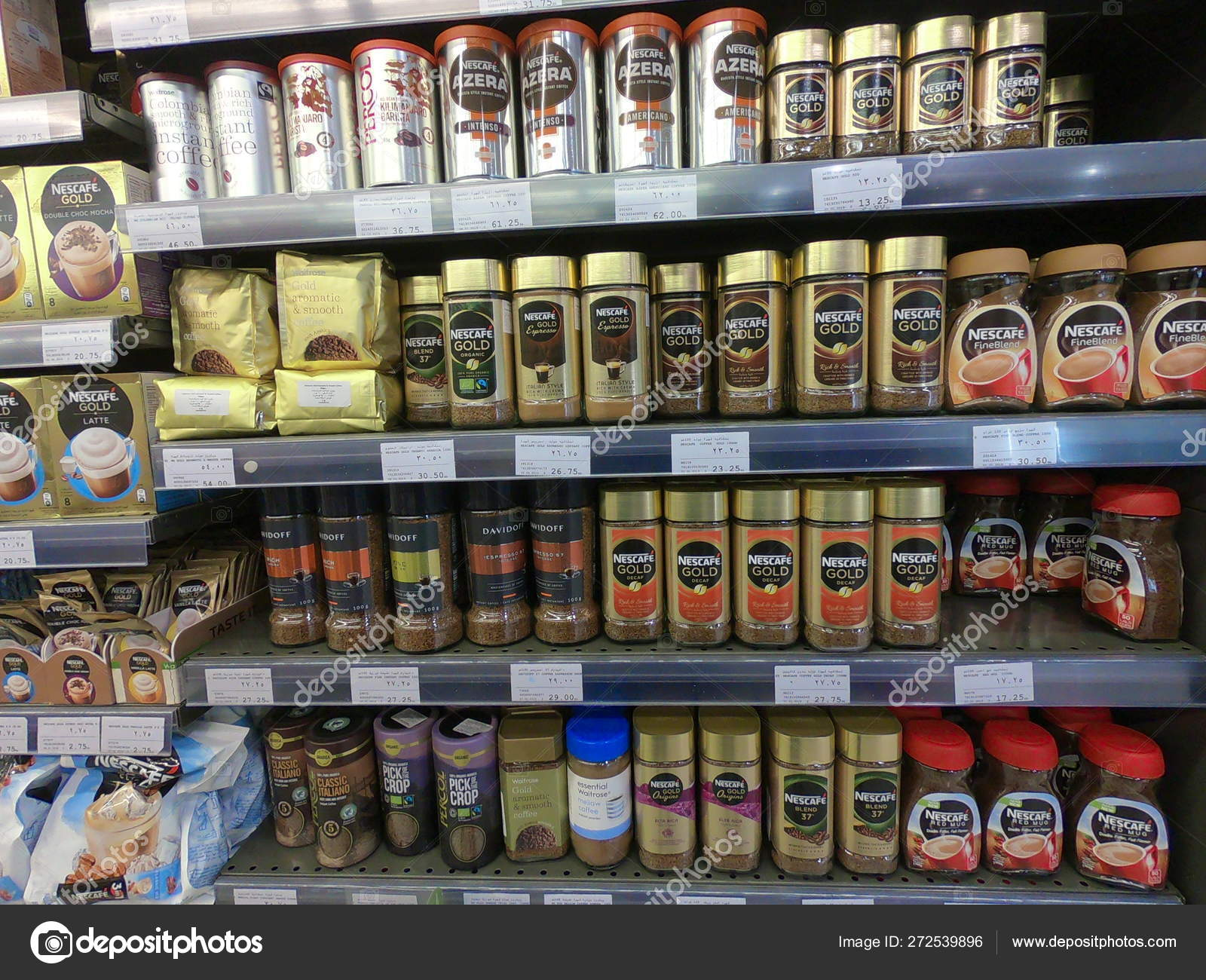 Dubai UAE - May 2019: Several packs of coffee on a wall of
