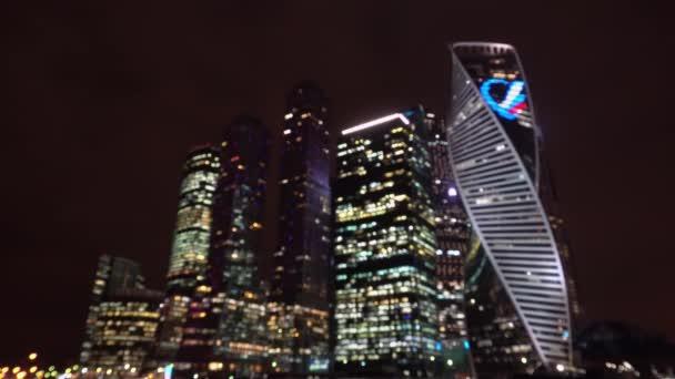 Az éjszakai város képlágyítási. Pénzügyi negyedében. A modern felhőkarcolók