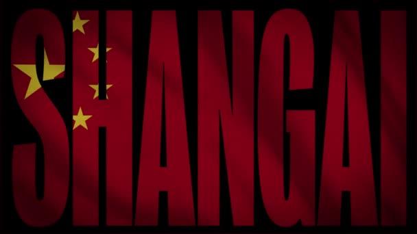 China Flag With Shangai Mask