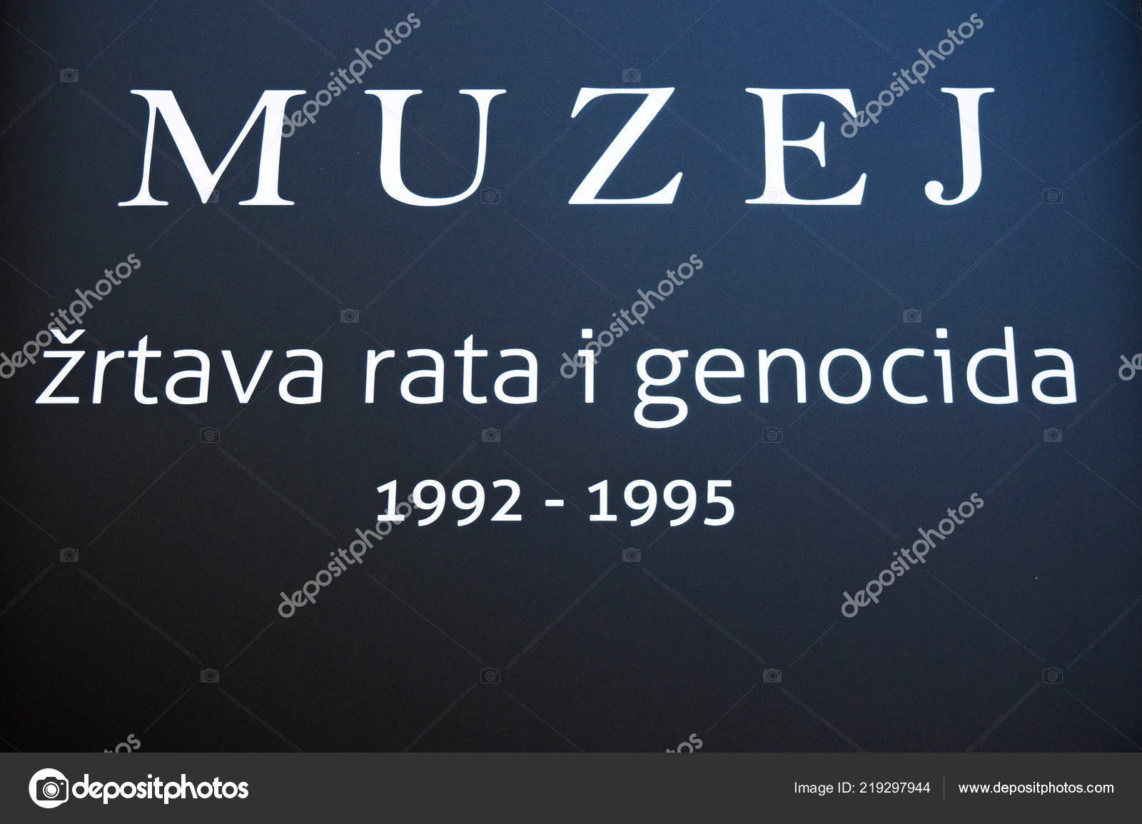 Mostar Bosnia 5 07 2018 The Sign Of Museum War And Genocide Victims 1992 1995 Testimony Bosnian Showing Personal Belongings