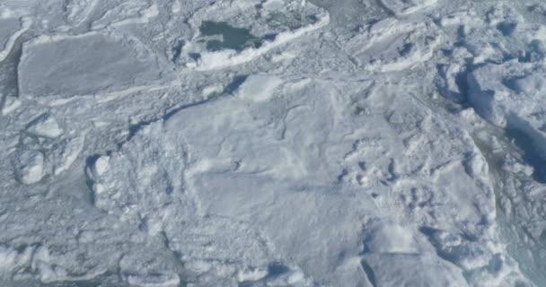 A megolvadt gleccser lebegő hideg óceán víz nézet bezárása