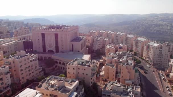 Jeruzsálem Belz Nagy Ortodox Zsinagóga Légi felvétel Drónfelvételek Jeruzsálem nagy ortodox zsinagógájáról Izrael