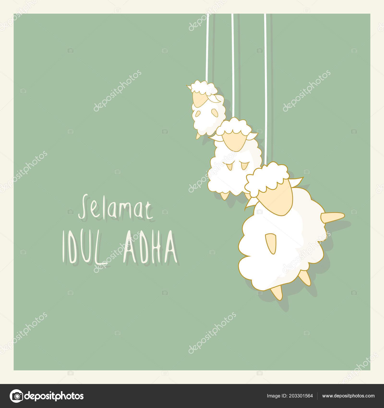 Eid Kurban Bayramı Şirin Koyun Illustration Tebrik Kartı