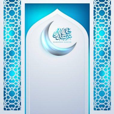 Ramadan Kareem greeting banner background islamic