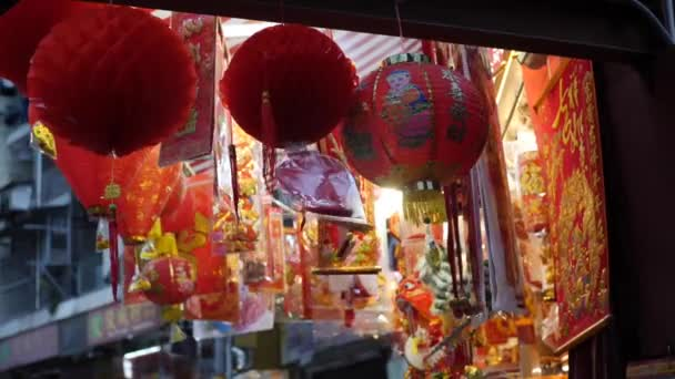 Red Chinese Lanterns and Banners