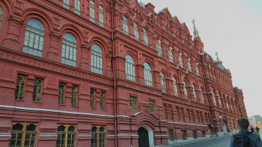 State Historical Museum on the red square No. 1 in Moscow