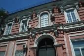 Az utcák és az építészet a Rostov-on-Don. Részletek és közeli.