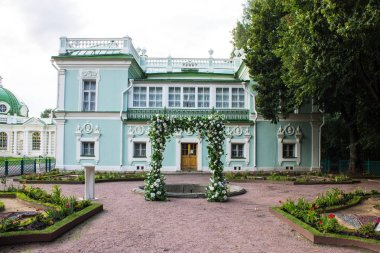 Beautiful historical building of architectural and Park ensemble in Kuskovo manor on summer day Moscow Russia