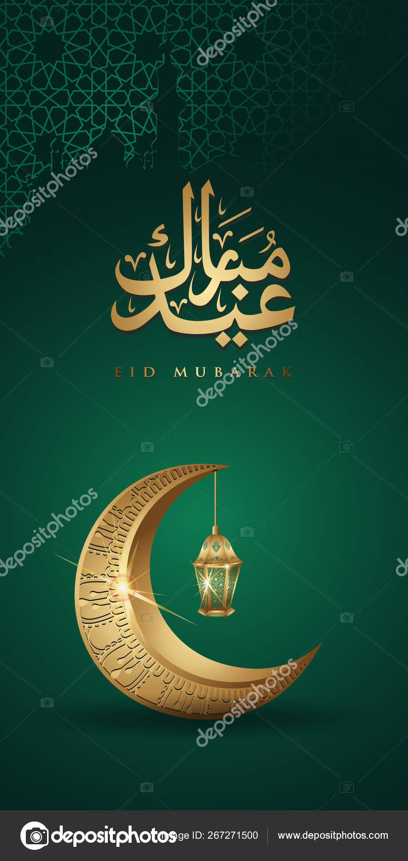 Wallpapers Islamic Hd For Mobile Eid Mubarak With Golden