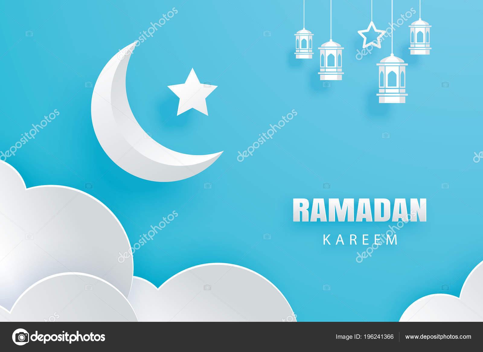 Ramadan Kareem Greeting Card Moon Stars Traditional Lanterns