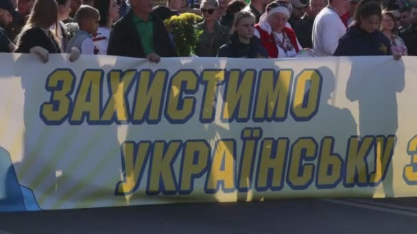 kyiv, ukraine 14 okt 2019. nationalistische aktivisten, anhänger ukrainischer proteste gegen minsker protokoll und steinmeierformel