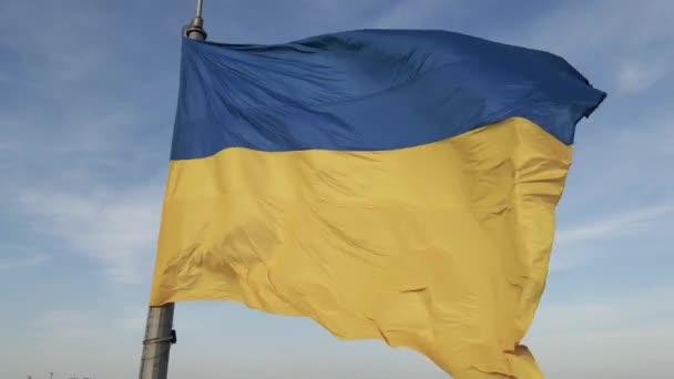 Ukrajinská vlajka. Zpomal. Kyjev. Letecký