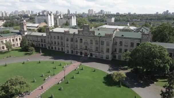 Kyjev. Ukrajina. Kyjevský polytechnický institut. Letecký pohled.