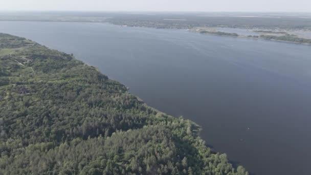 Dnipro River. Aerial view. Landmark of Ukraine, flat, gray