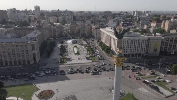 Kyiv. Ukraine: Independence Square, Maidan. Aerial view, flat, gray