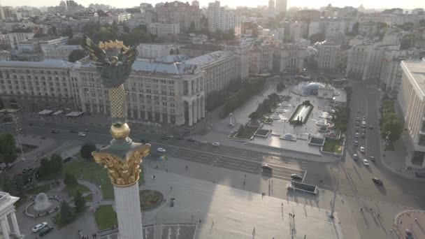 Kyiv. Ukraine: Independence Square, Maidan. Aerial view, flat, gray