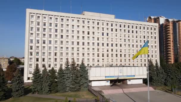 Elections in Ukraine: Central Election Commission of Ukraine in Kyiv. Aerial